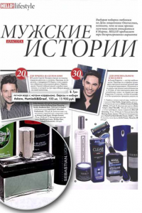 HelloRussia_march2012