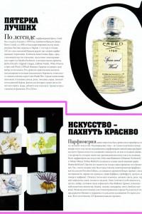 LOfficiele_Homme_ukraine_spring2012_II