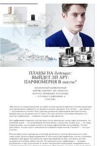 interviewrussia_ru_1010_vorschau