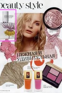 votre_beaute_ukraine_febrmarch2012